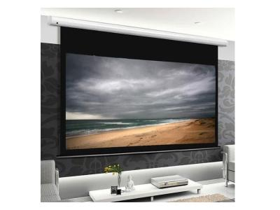 Ciruss Screens Arcus Series 16:9 Motorized Projector Screen - CS-120ASW178G3