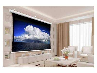 Ciruss Screens Tauten Series Motorized Tab Tensioned Home Theater Projector Screen - CS-120T-178G3
