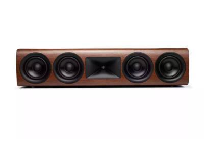 JBL Quadruple 2 ½-Way Center Channel Loudspeaker in Walnut - JBLHDI4500WALAM