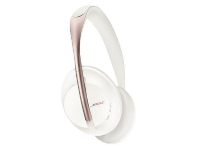 Bose Noise Cancelling Headphones 700 (So)