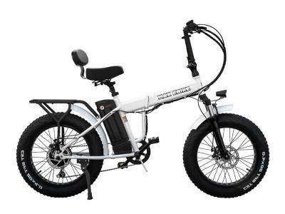 Daymak 48V 350W Fat Tire Ebike in White - Max 48V (W)
