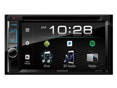 Kenwood 2-Din Monitor Receiver with Bluetooth DDX395