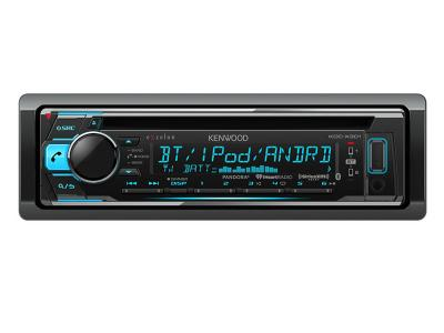 Kenwood CD Receiver with Built-In Bluetooth and USB KDCX301