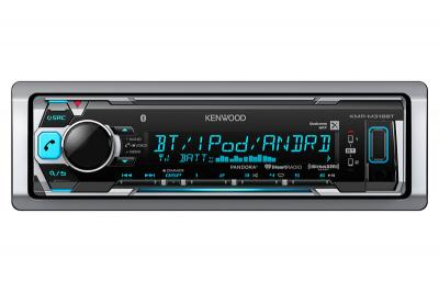 Marine Digital Media Receiver with Built-in Bluetooth KMRM318BT