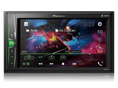 Pioneer Digital Multimedia Receiver With WVGA Display - DMH-220EX