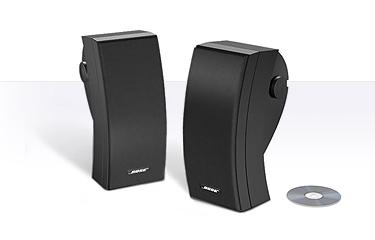 Bose environmental speakers 251(B)