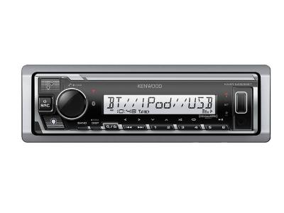 Kenwood Marine,Motorsports Digital Media Receiver with Bluetooth - KMR-M328BT