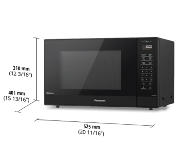 "14"" Panasonic Countertop Microwave with 1200W Watts and 1.2 cu. ft. Capacity - NNST66KB"