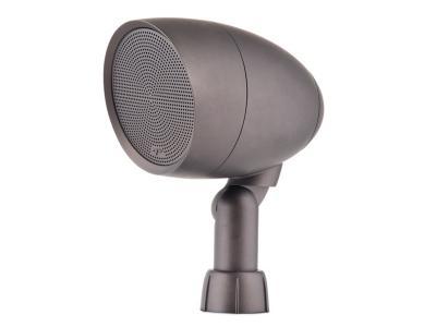 "Paradigm Satellite Speaker with 4"" driver GO4 (each)"