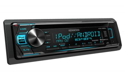 Kenwood CD Receiver with Front USB & AUX inputs KDC268U