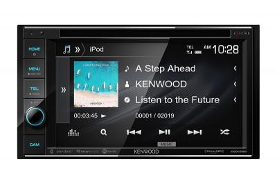 "Kenwood 6.2"" DVD Receiver with Bluetooth DDX396"
