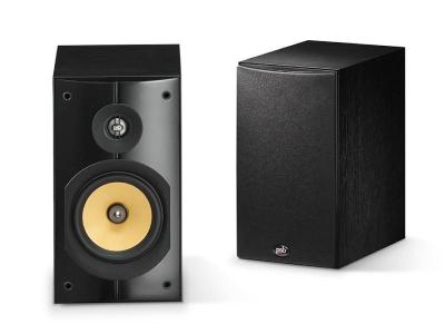 PSB Speakers Imagine XB Bookshelf Speakers - Imagine XB