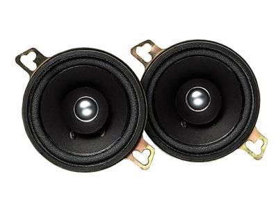 Kenwood 3-1/2 Round Speaker KFC835C