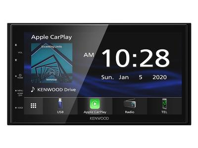 Kenwood Digital Multimedia Receiver With Built In Bluetooth - DMX4707S