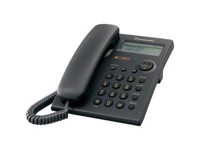 Panasonic Enjoy Premium Quality with Panasonic Telephones - KXTS620B