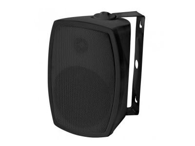 Omage 2 Way Indoor  Outdoor  Speakers in Black  - GR405N