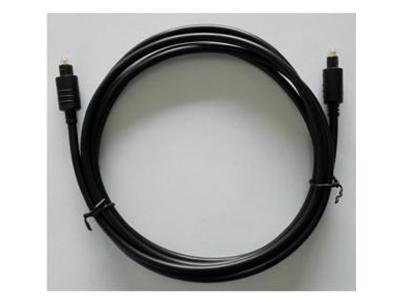 Ultralink integrator - digital fibre optical cable 2m INTDT2M